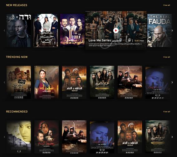 Tasali Movie List