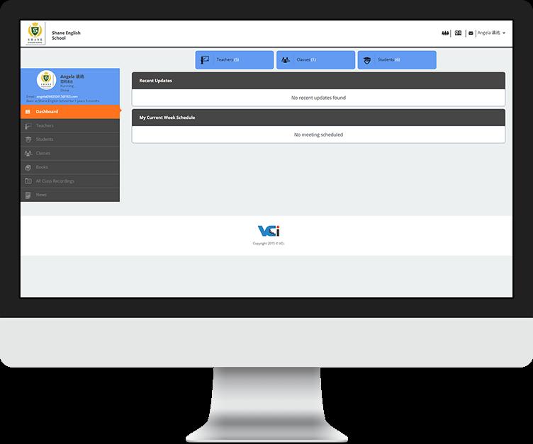 virtual classroom project