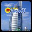 Dubai emall